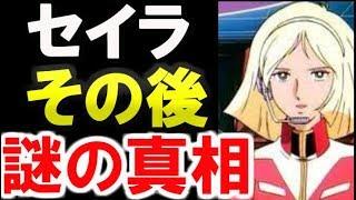 ファーストガンダム(ジ・オリジン・外伝・OVA作品含む
