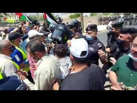 """وقفة احتجاجية قرب السفارة الأميركية ترفض """"ضم الضفة""""  - 15:58-2020 / 7 / 3"""