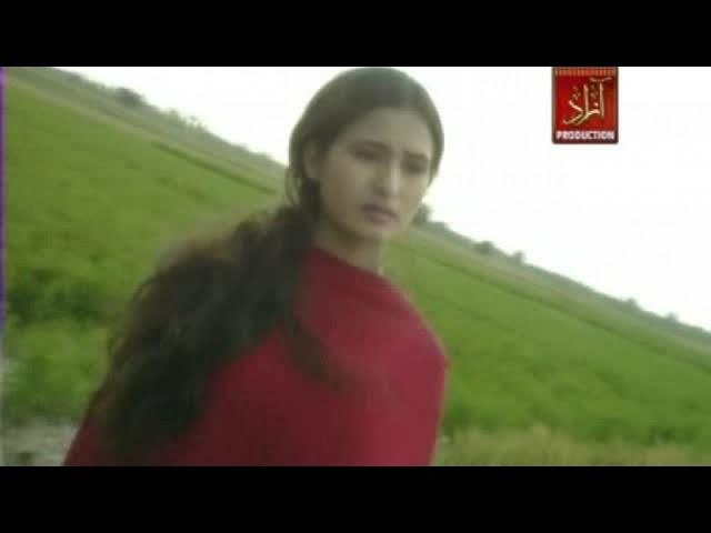 Wisriyal Mahrun Saan - Master Manzoor