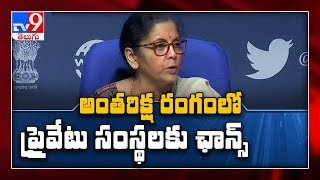 Govt to boost private sector investments in social infrastructure projects - TV9