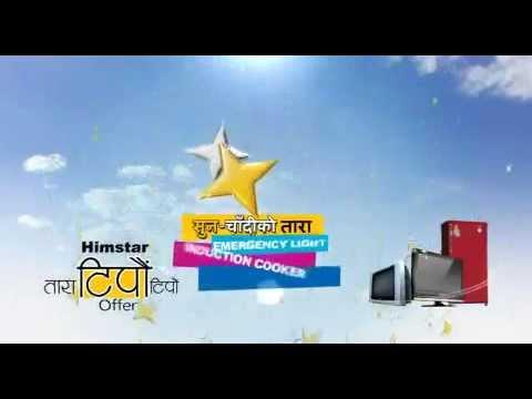 Himstar Tara- Liberty Films - Pixelarc Production