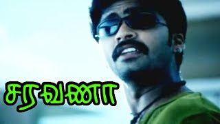 Saravana Part- 1 | Begins with the engagement of Saravana's (Silambarasan) super entry in college