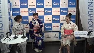 Cwave studio 出演 篠崎誓 佐藤里香 薬師寺尚子 Cwave フェイスブックペ...