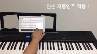 [피아노스쿨]인생의 회전목마