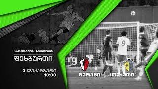 Merani Martvili vs Kolkheti-1913 Poti full match