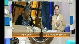 أحمد عبدون يعرض رسالة لـ الفنانة