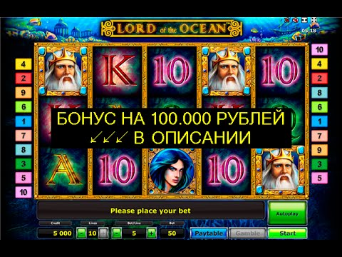 Игровые автоматы онлайн секреты заработок в интернет в казино