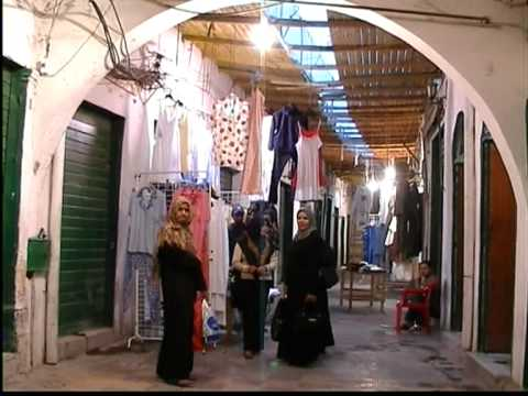 LIBIA TRIPOLI طرابلس The old town of Tripoli (Libya) HD