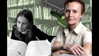 Как блокируют навык развития чтения у детей. Людмила Ясюкова.