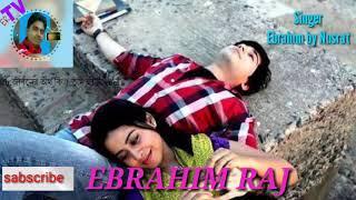 Download Video beshi kichu asha kora (বেশি কিছু আশা করা ভুল) MP3 3GP MP4