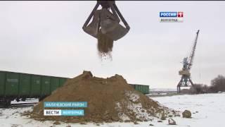 Калачевский порт планирует увеличить грузооборот в 2017 году