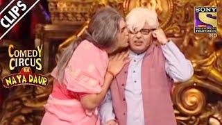 Sudesh And Krushna's Love Story   Comedy Circus Ka Naya Daur