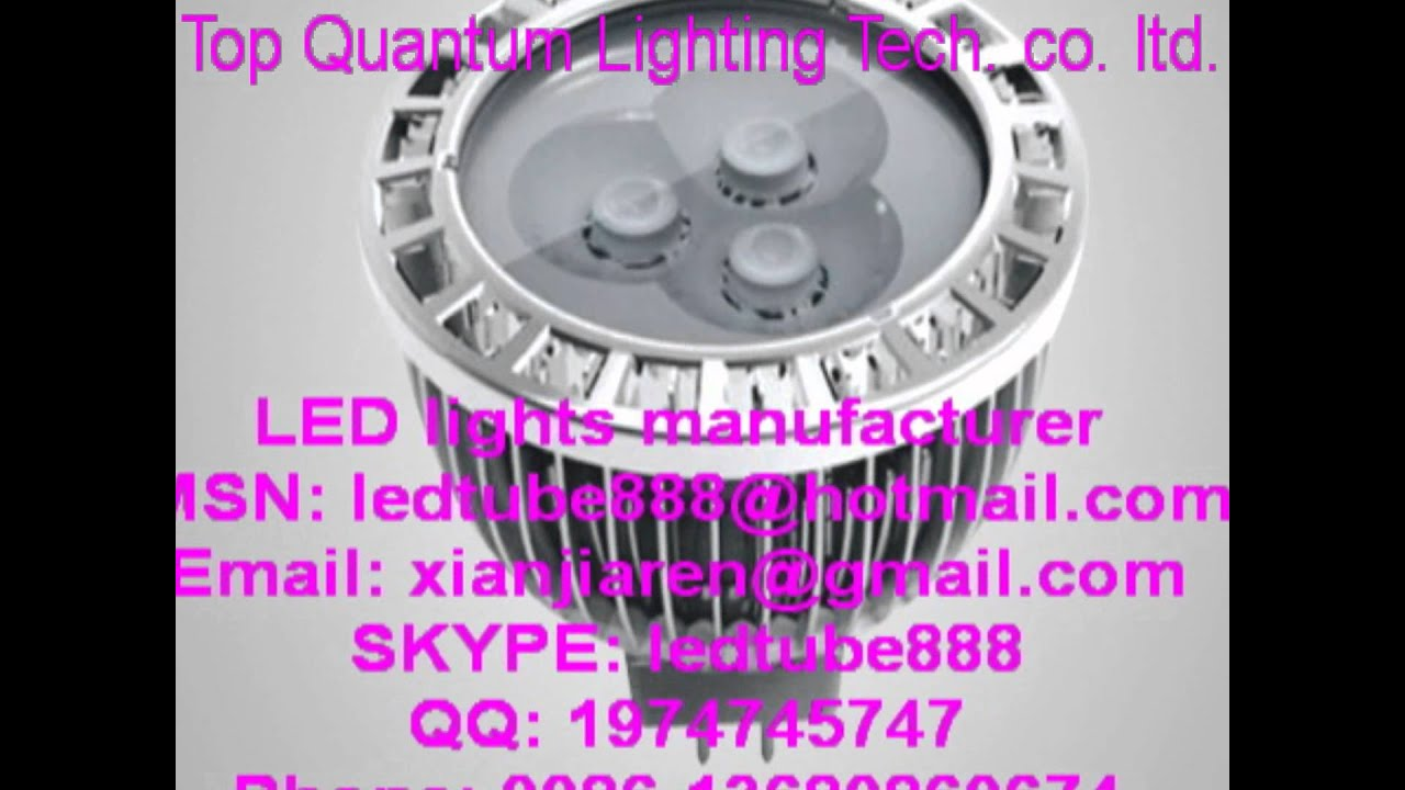 downlight wiring diagram 2005 honda odyssey belt led ebay reviews