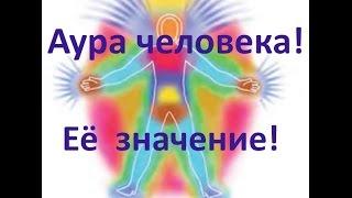 видео Значение желтого цвета в психологии. Healingarts.ru - исцеляющее искусство.