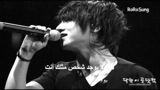 SM the ballad ( Yesung of super junior ) - Blind {arabic sub} +Mp3 DL