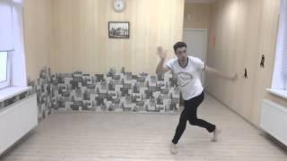 16. Kicks au, CDR ON-LINE ACADEMY - Видео уроки по Капоэйре