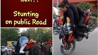 STUNTS ON PUBLIC ROAD | ROLLING STOPPIE | BURNOUT | ACCIDENT ???