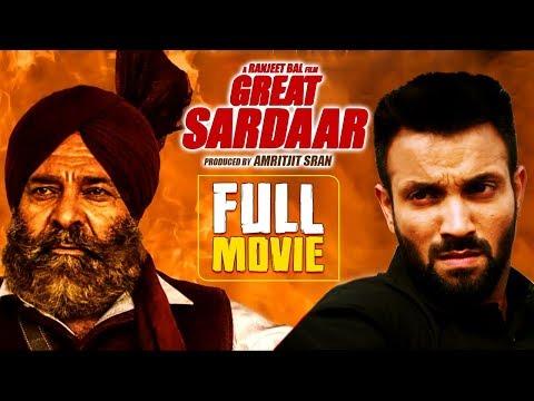 GREAT SARDAAR | DILPREET DHILLON, YOGRAJ SINGH | Latest Punjabi Movies 2017 | Yellow Movies