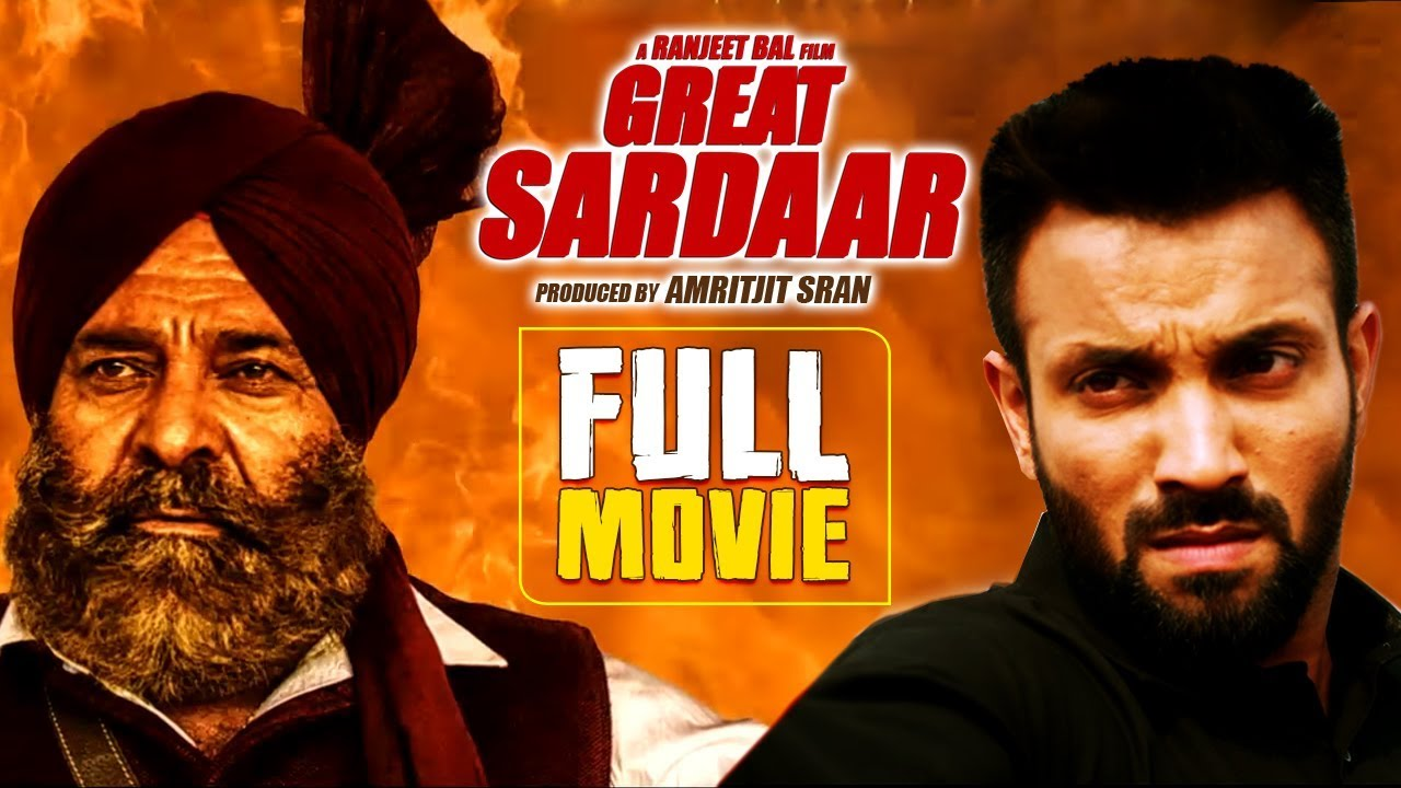 GREAT SARDAAR | Latest Punjabi Movies 2017 | Yellow Movies