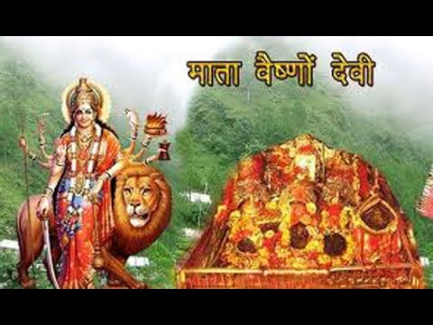 Places to Visit In Vaishno Devi