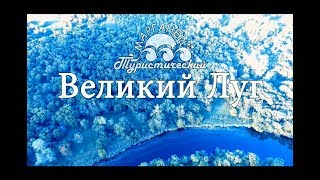видео Путь Ломоносова станет туристическим маршрутом