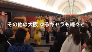 ホテルニューオータニ大阪のお正月イベントです。 2013年12月31日~2014...