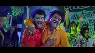 Birthday Ahe Bhavacha Song Official Trailer| Shivaji Doltade , Rohan Patil | Singer Shekhar Gaikwad
