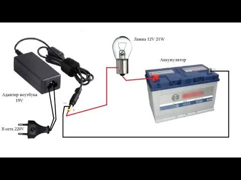 Зарядник для аккумулятора автомобиля своими руками