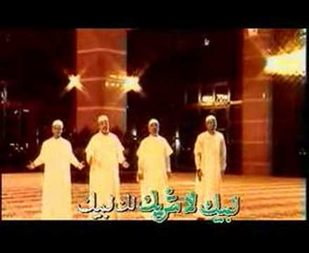Haji Menuju ALLAH - Raihan