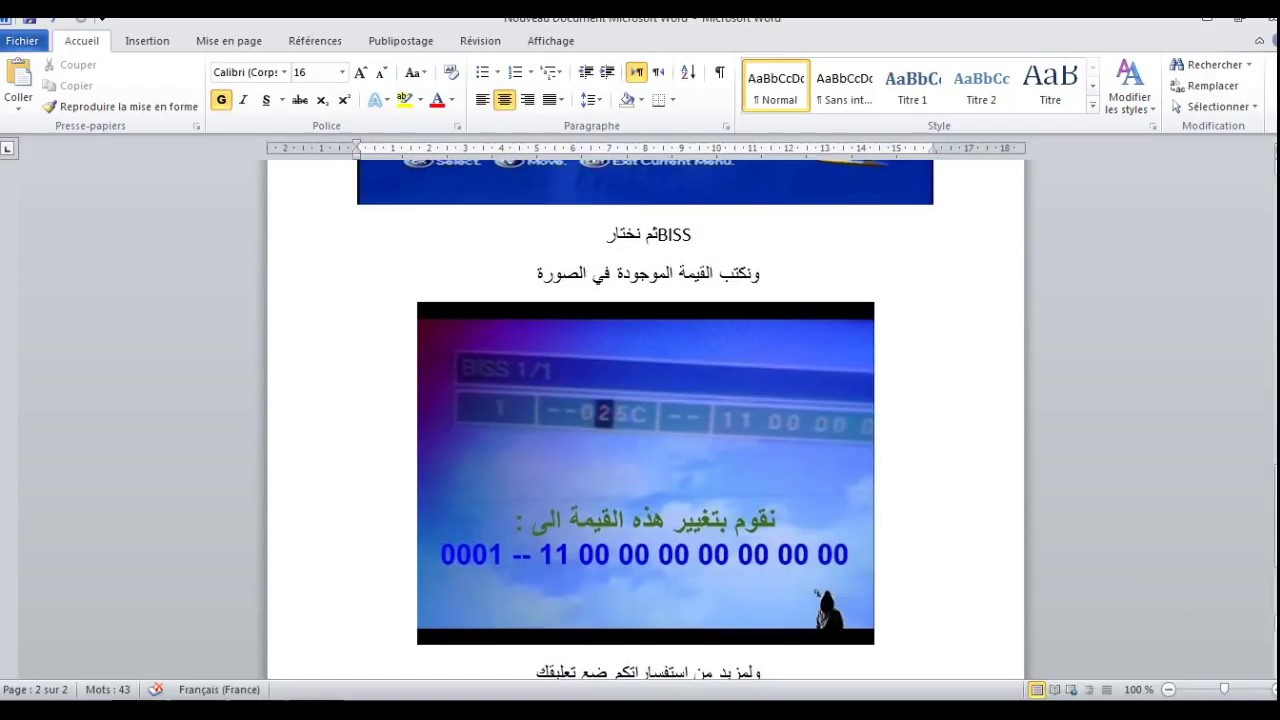 ادخال الجزائر الأرضية     CONDOR 5000CIP