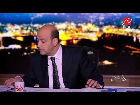 عمرو أديب يكشف فوائد الاستثمارات المصرية مع شركات السيارات العالمية