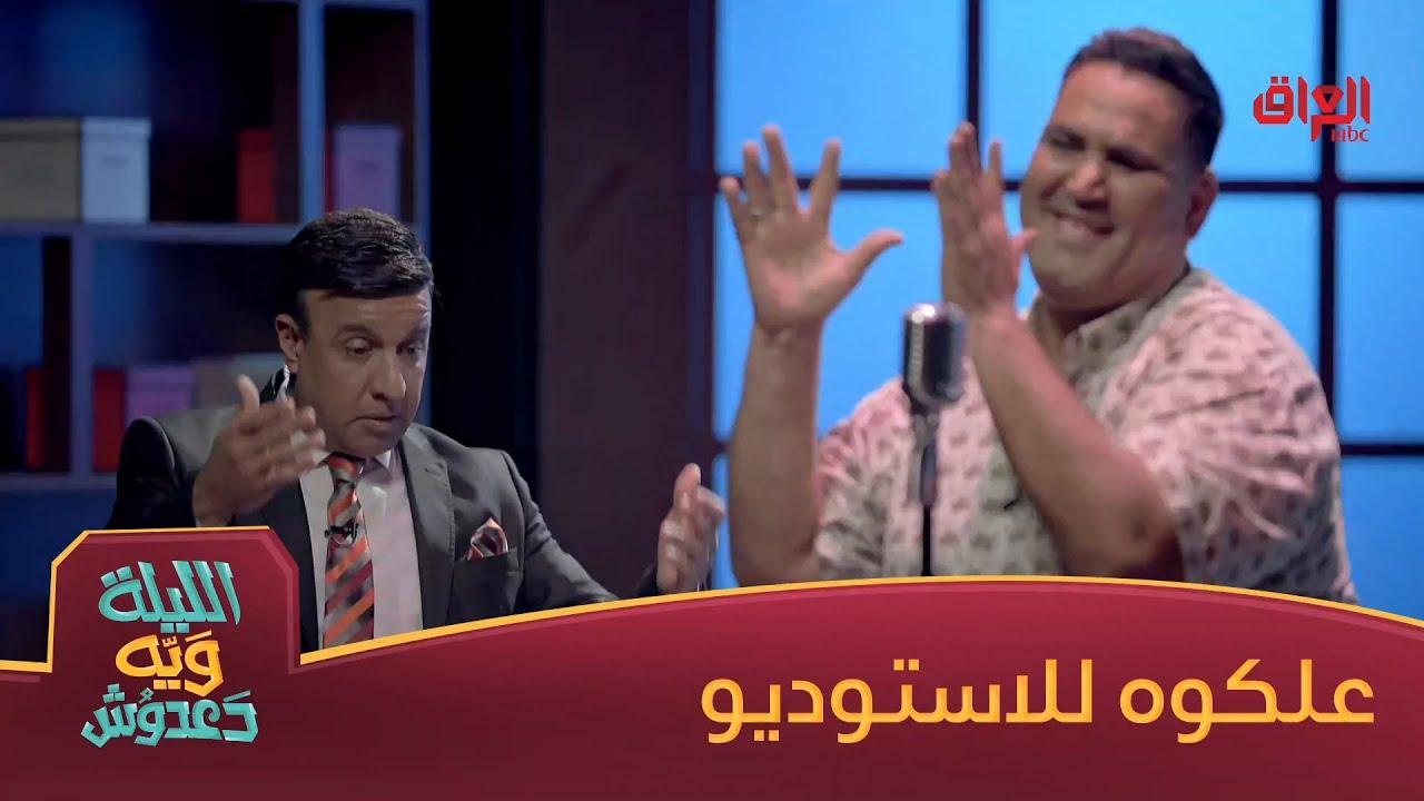 منو فاز سيف نبيل لو محمد عبد الجبار؟