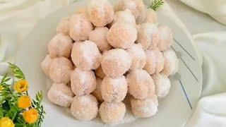 حلوة ريشبوند محبوبة ملايين بدون بيض سهلة وسريعة التحضير كدوب دوبان في الفم/حلويات العيد