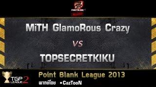 MiTH GlamoRous Crazy vs TOPSECRETKIKU : Point Blank League 2013 by TteSPORT