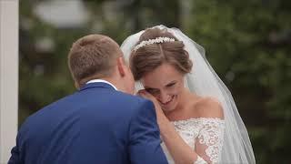 Свадьба Денис и Виктория — 2 июня 2018 года (SDE)