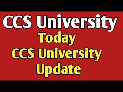 CCS University New Update Today    Ccs University Meerut News    Ccs University News