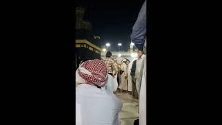 Single Terbaru -  Suara Emas Muadzin Masjidil Harom