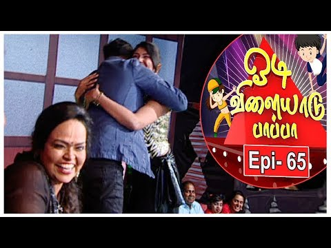 Julie Sings Maiya Maiya Song | Odi Vilayadu Pappa - Season 6 | Kalaignar TV