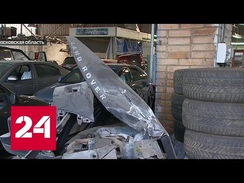 Страховая компания навязала водителю сервис, из которого он не может забрать машину - Россия 24