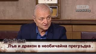 Телевизия СКАТ
