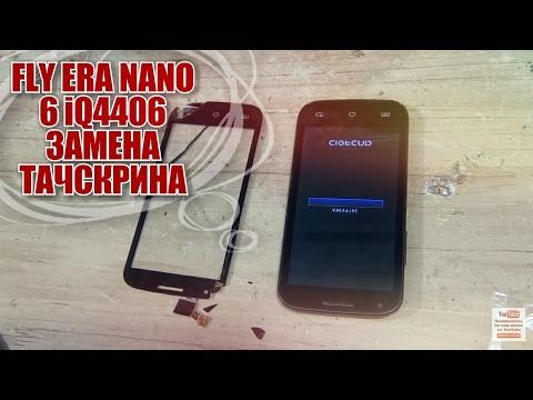 Видео Ремонт телефонов отзывы