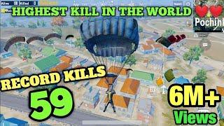 PUBG MOBILE HIGHEST KILL RECORD 59 KILLS   59 KILLS IN ONE MATCH WORLD RECORD IN PUBG