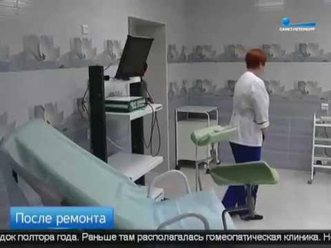 Медицинский центр для женщин открыли на Пражской улице