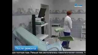 Медицинский центр для женщин открыли на Пражской улице(, 2015-02-19T16:17:16.000Z)