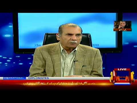 Zia Shahid K Sath - Thursday 13th February 2020