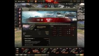 Bombez Tv World of Tanks...