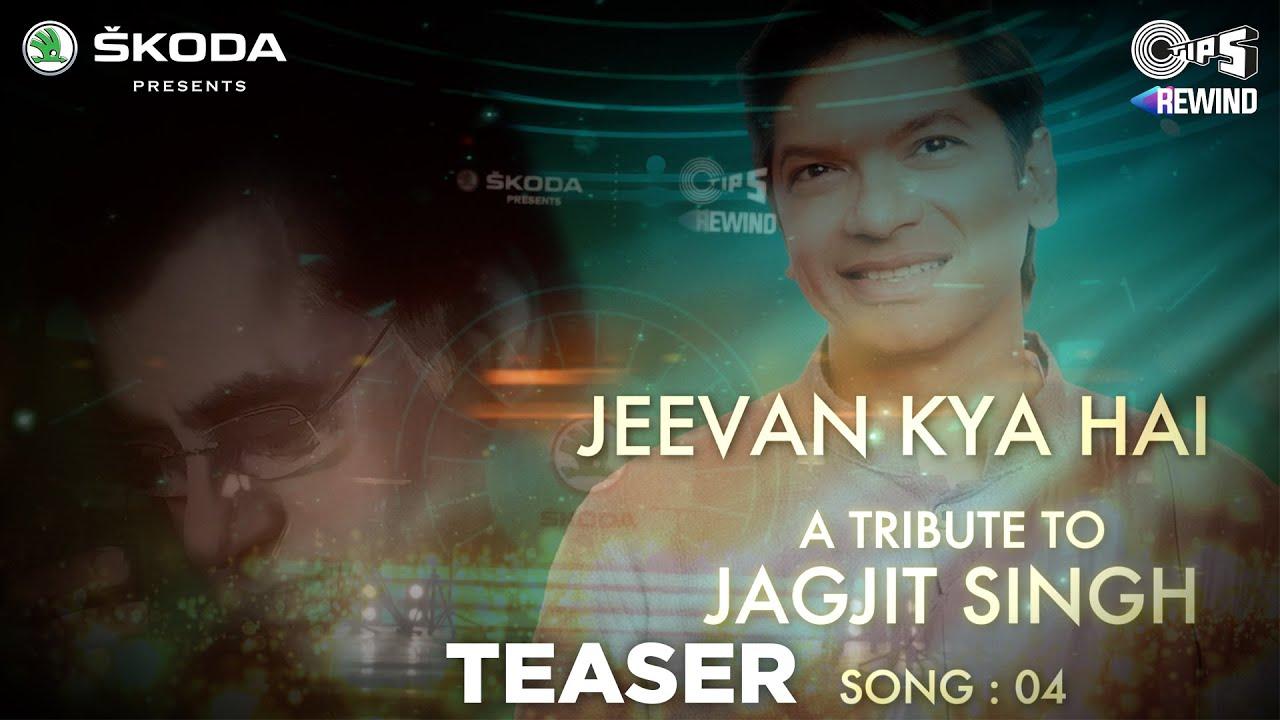 Jeevan Kya Hai (Teaser)   Shaan   Tips Rewind: A Tribute To Jagjit Singh   Shameer Tandon