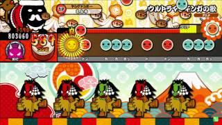 Player:まふゆ(しょうた) 暫定全一.