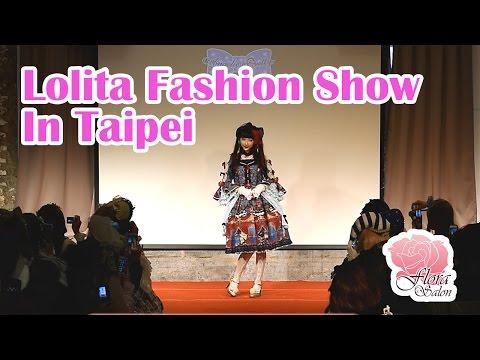 Lolita fashion show in Taiwan 攤位介紹&花絮