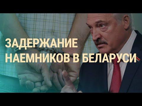 Что известно о задержанных в Минске | ВЕЧЕР | 29.07.20